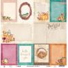 Papier 30x30 - The Four Seasons - Autumn 05 Piątek Trzynastego
