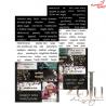 Arkusz Napisów Kolekcja Eclipse / ZoJU Design